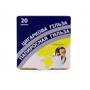 Гильзы  Козак