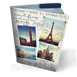 Кожаная обложка на паспорт  Города