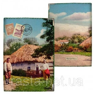 Тканевая обложка на паспорт  Село