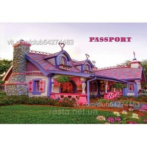 Обложка на паспорт  Сказочный дом