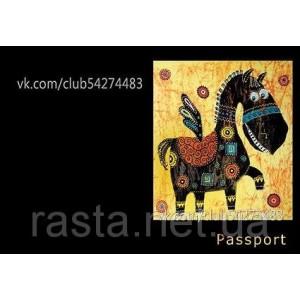 Обложка на паспорт  Пегас