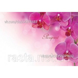 Обложка на паспорт  Орхидеи