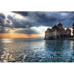 Обложка на паспорт  Замок